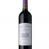 Chateau Lascombes, 2nd Growth, Grand Cru Classe 2011